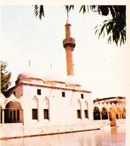 Şanlıurfa Halilürrahman Camisi