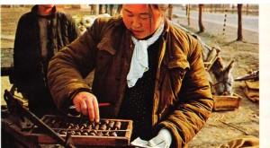 Çin'de satıcılar tarafından kullanılan hesap aracı