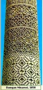 damgan Minaresi