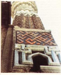 Konya'daki Sahib Ata Minaresi