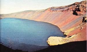 izlanda sönmüş yanardağ