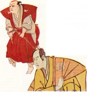 japon tiyatro oyuncuları