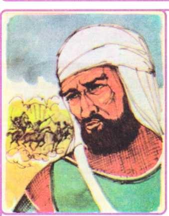 Selahattin Eyyubi (Temsili resim)