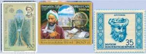 Türk İslam bilginleri pulları