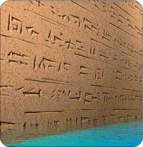 eski alfabe