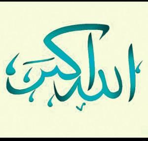 islam ve osmanlı yazı dönemi