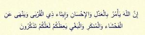 nahl 90. ayet
