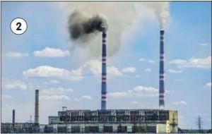 havayı kirleten fabrika