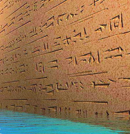 neden çivi yazısı adı verilmiş